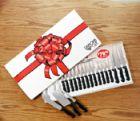 # RCCTDC19S Diamond Cut 19 piece Cutlery Set