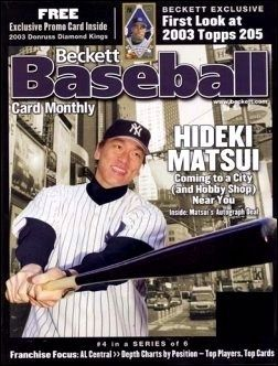 Beckett Baseball Collector Magazine Subscription Beckett Sports Card Monthly