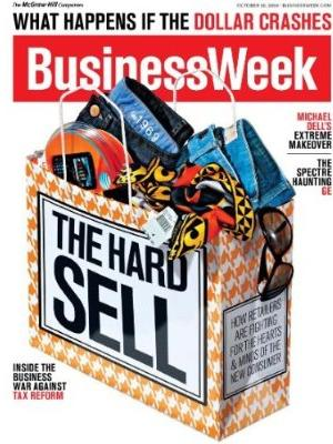 Business Week Magazine Subscription